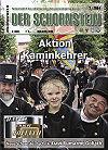 Ausgabe 53 - 3/2004