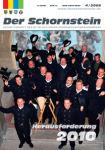 Ausgabe 74 - 4/2009